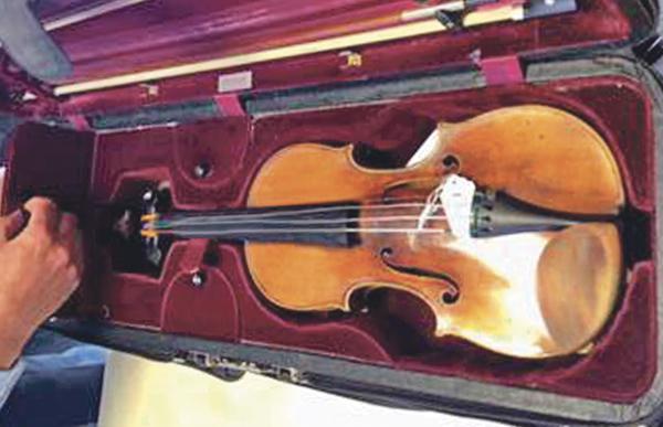 Este instrumento fue creado para deleitar con música clásica