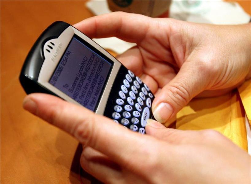 bloquear celular robado honduras