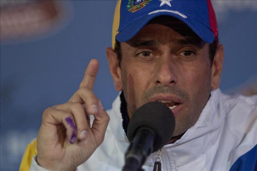 La parapolítica de la oposición a Venezuela. Compilación