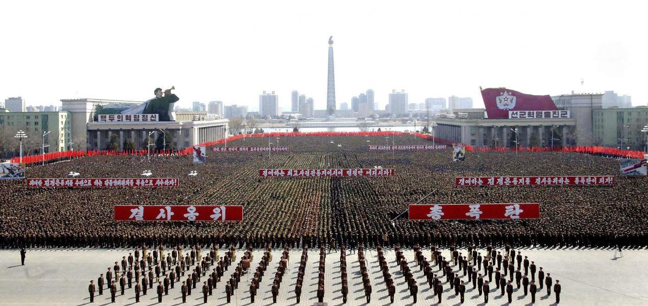 Corea reinició reactor de plutonio