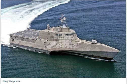 Barco militar llega a Golfito - Diario Extra Costa Rica