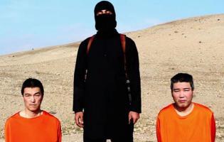 El Estado Islámico había fijado el viernes como plazo para que se pagaran 200 millones de dólares por la liberación Yukawa y Goto