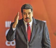 Mariano Figueres, director de la DIS, no quiso revelar el manejo que se le dio a la visita del presidente venezolano
