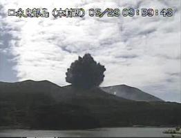 La fuerte erupción de un volcán obliga a evacuar una isla del sur de Japón. (EFE)