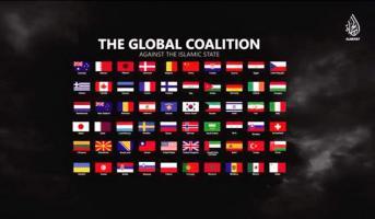 La bandera aparece entre las de los territorios donde actuarán miembros de EI