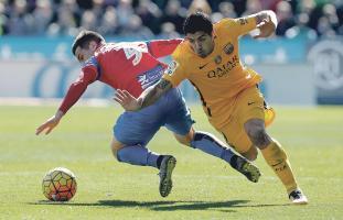 Luis Suárez marcó el segundo gol del Barcelona. (Foto: EFE)