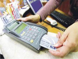 Se estima que el saldo de deuda promedio por tarjeta en circulación es de ¢398 mil